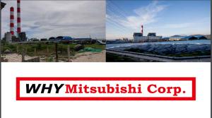mitsubishi1キャプチャ
