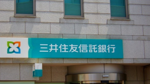 mitsuisumitomo1キャプチャ