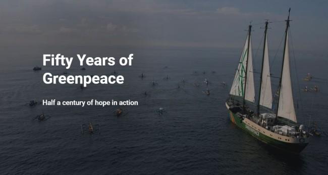 Greenpeacec002キャプチャ