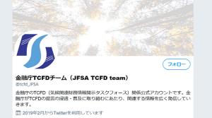 FSA1キャプチャ