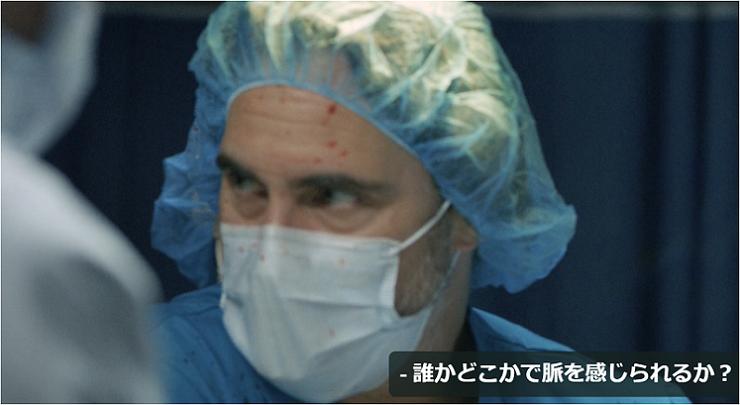瀕死の「地球」を救う医師に扮したホアキン・フェニックスさん