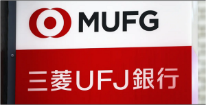 MUFG0011キャプチャ