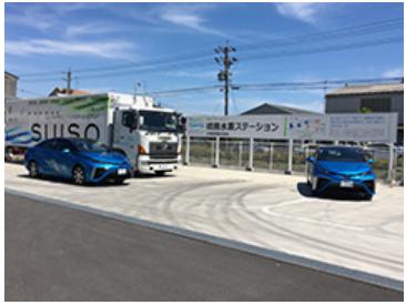 清流パワーエネジーがすでに開設している岐阜県羽島郡の「岐南水素ステーション」