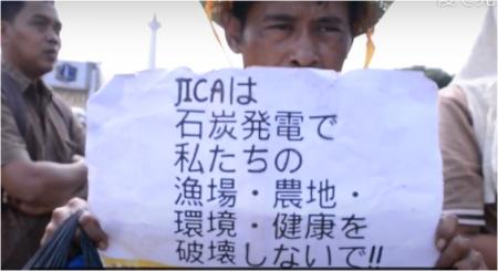 コミュニティでは日本の石炭火力発電は決して歓迎されていない