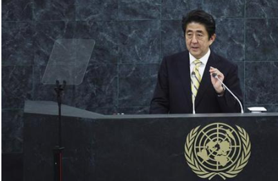 国連で演説する安部首相