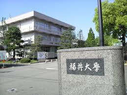 fukuidaigaku無題