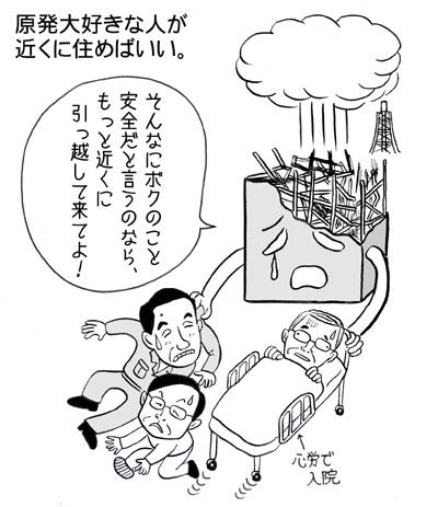 イラスト:壱花花