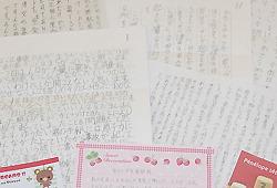 毎日小学生新聞編集部に寄せられた反響の手紙