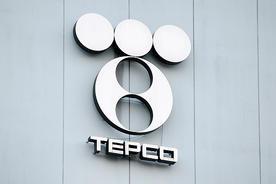 20110628_TEPCO_jpg_image_Col3wide