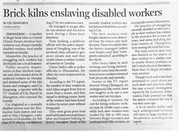 中国河南省のれんが工場で知的障害者らが強制的に働かされていたことを伝える、6日付の中国英字紙チャイナ・デーリー(共同)