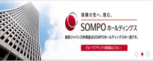 sompoJ3-1キャプチャ