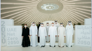 UAE005キャプチャ
