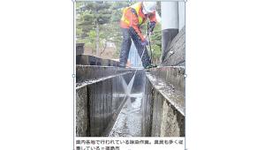fukushimaworker3キャプチャ