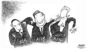 AIIBキャプチャ