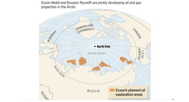 Exxon1キャプチャ