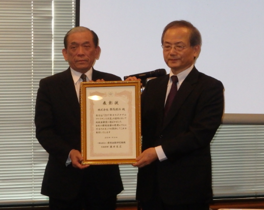 サステナブルファイナンス大賞の地域金融賞を受賞した群馬銀行常務取締役の南繁芳氏