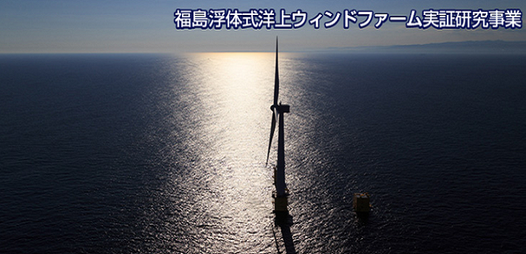 fukushima1キャプチャ