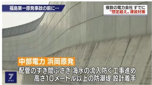 NHK2キャプチャ