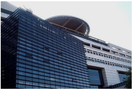 フランス財務省