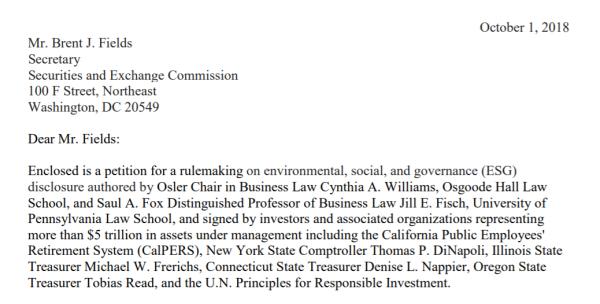 米学者や投資家によるSECへの要請文