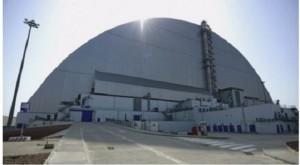 Chernobylキャプチャ
