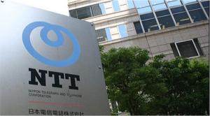 NTT001キャプチャ