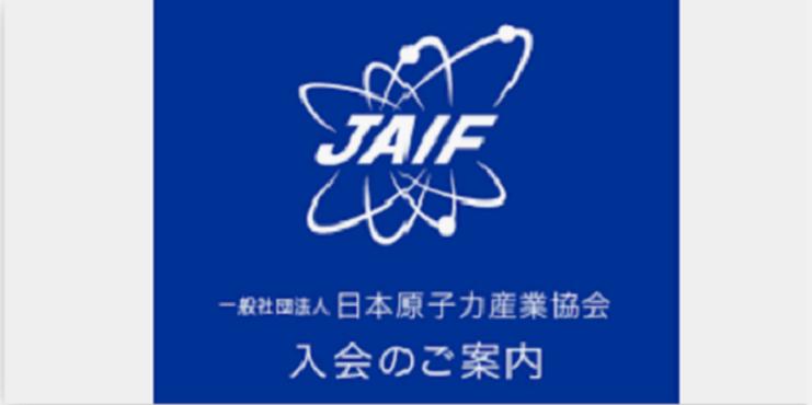 JAIF001キャプチャ