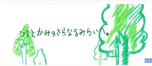 daiouseishiキャプチャ