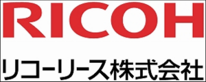 ricohleaseキャプチャ
