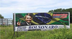 Brazil1キャプチャ