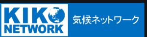 KIKO007キャプチャ