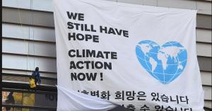 IPCC11キャプチャ