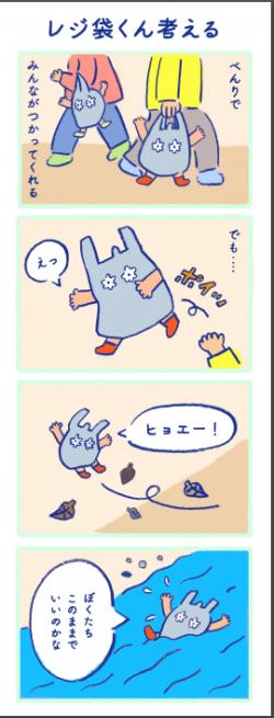 kameoka002キャプチャ
