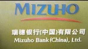 MIzuho001キャプチャ