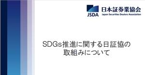 JSDA2キャプチャ