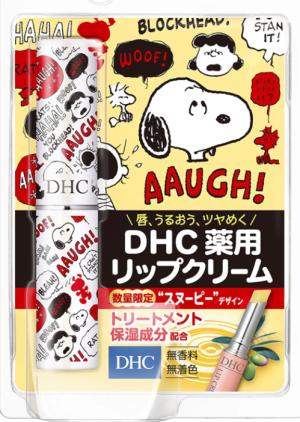 DHC004キャプチャ