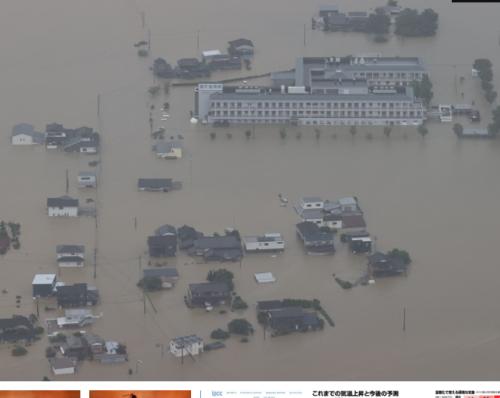 大雨で氾濫した川の近くにある順天堂病院は水に浸かった=2021年8月14日、佐賀県大町町