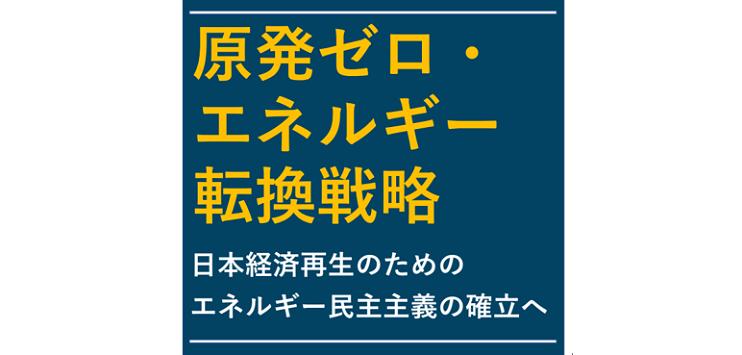 asuka1キャプチャ
