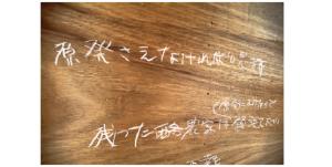 fukushimarakunouka2キャプチャ