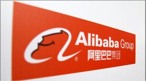 Alibaba002キャプチャ