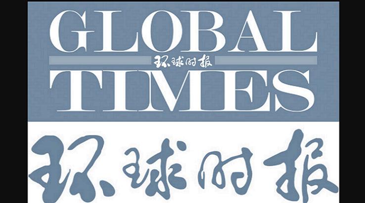 GlobalTimesキャプチャ