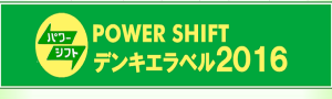 powershiftキャプチャ