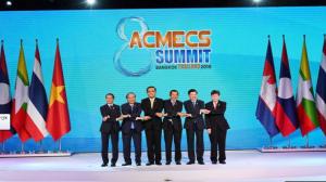 ACMECS1キャプチャ
