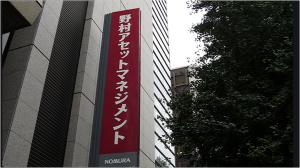 nomura21キャプチャ
