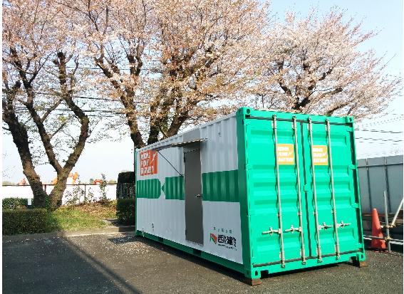 nishimatsu2キャプチャ