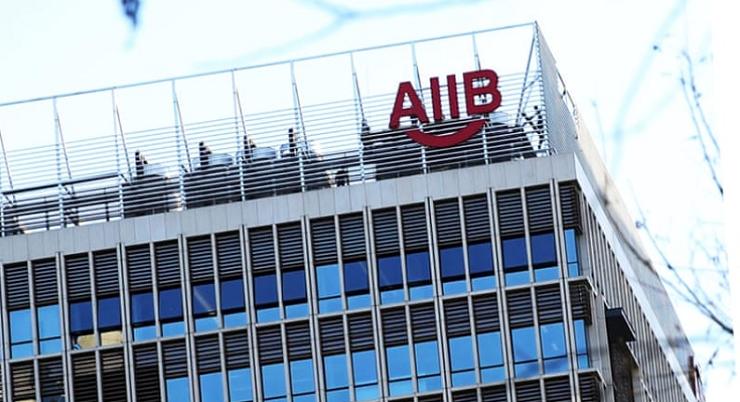 AIIB003キャプチャ