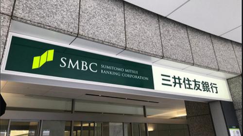 SMBC2キャプチャ