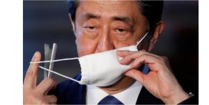 Abe1キャプチャ