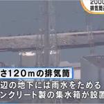 NHKfukushima2キャプチャ