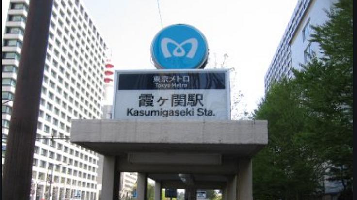 kasumigasekiキャプチャ